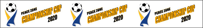 Peace Zone Cup 2020