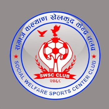 Social Welfare Sports Centre