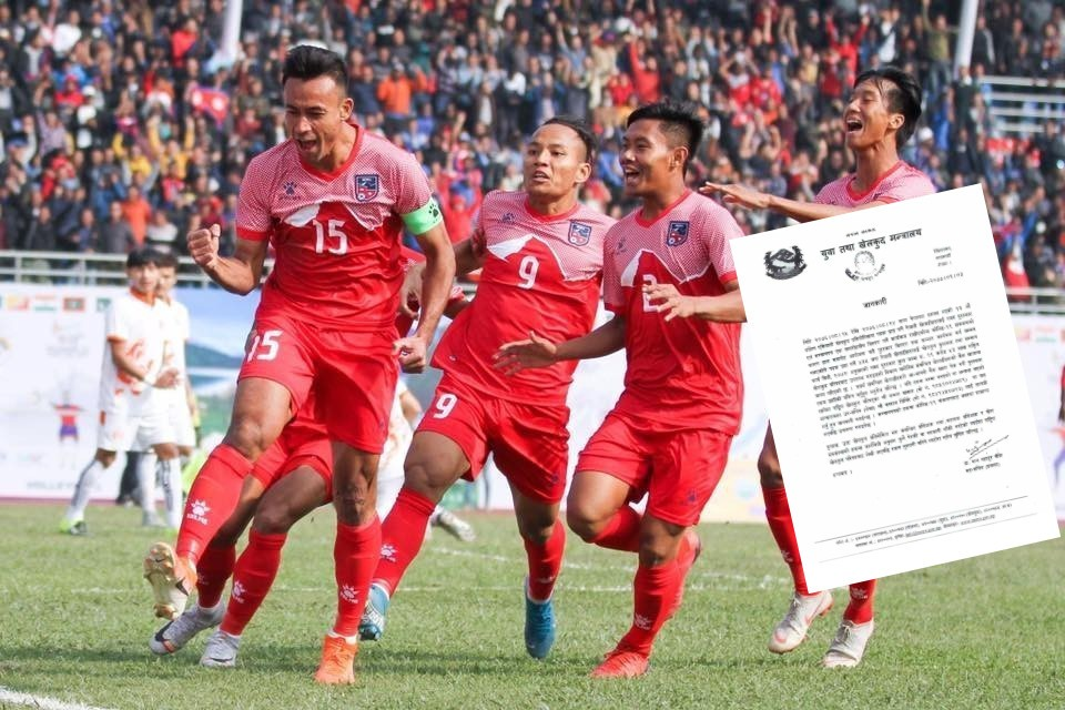 Nepal Government Deposits Cash Rewards In Player's Bank Account