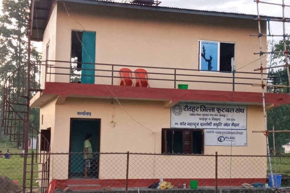 Rautahat DFA Constructs Its Office With FIFA Grassroots Infra Development Fund