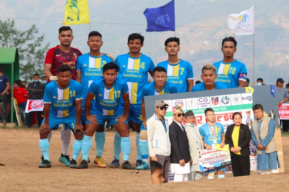 Bhojpur FC Enters SFs Of Bhojpur Mayor Gold Cup