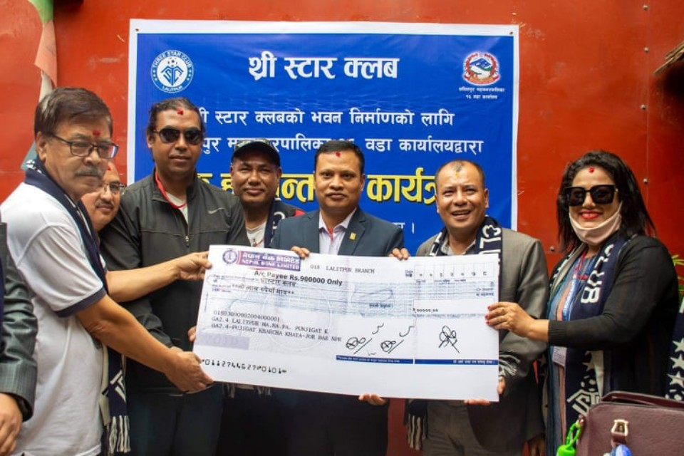 Lalitpur Metro Provides NRs 9 Lakh To Three Star Club For Office Construction